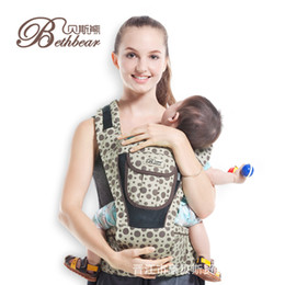 Wholesale New style Advanced baby carrier seasons cotton breathable mesh multifunctional carry way baby backpack high grade kg