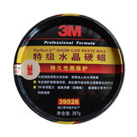 Wholesale Newly Arrival And Hot Sale M Genuine Car Crystal Hard Wax For Car Polishes Photo Color CAR