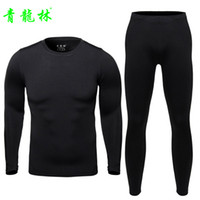Canada Wicking Thermal Underwear Supply, Wicking Thermal Underwear ...