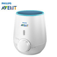 avent warmer - New Arrival AVENT Multifunctional Hot Milk Bottle Smart Thermostatic Wide mouth Bottle Heated Device Baby Bottle Warmer