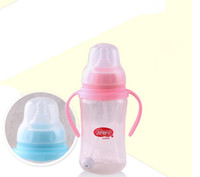 Wholesale THE LATEST Mamadeira Avent Baby Bottles ML Baby Bottle Resistance To Fall Off The Avent Feeding Bottles Baby Feeding Bottle