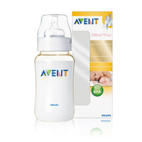 Wholesale ml ml ml Wide Mouth Breast Feeding Milk Baby Bottle Nursing Bottle Baby Feeding Bottle