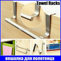 Wholesale FS stainless steel utility unique dual hook Towel toalhas de banho suporte de toalha bathroom towel Hanger bar racks holder
