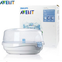 avent bottle sterilizer - New Arrival AVENT BPA Free Microwave Steam Sterilizer portable baby feeding bottle microwave sterilizer