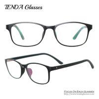 big frame prescription glasses - Big Frame Retro Vintage Lightweight amp Flexible Fashion Glasses Prescription Men Women Eyewear
