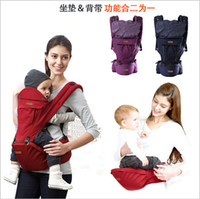 Wholesale hot Best Selling Classic popular babycarrier Top baby Sling Toddler wrap Rider canvas baby backpack high grade Babysuspenders