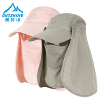 Wholesale Summer Womens and Mens Sun Protection Windproof Fishing Cap Neck Face Flap Hat