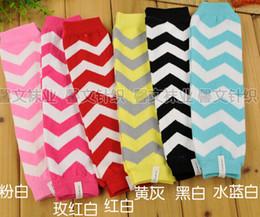 Wholesale-Baby Child Toddler Leg Warmers Cover chevron Rainbow Socks child leg warmer cotton leg warmer