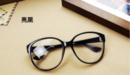 Wholesale-Vintage big box eyeglasses frame plain glass spectacles frame fashion plain mirror print glasses