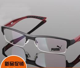 glasses frames for sports  Discount Sport Glasses Frames Basketball