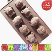 bearing the cold - Silicone DIY chocolate pudding cold handmade soap soap mold even bear the lion hippo animal cake pan