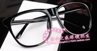 beautiful eyeglasses frames - Eyeglasses Frames beautiful princess Eyewear Frames Leopard grain Men women flat glasses without lenses