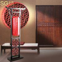 antique glass floor lamp - Grade wood carved classical Chinese antique floor lamp lighting retro living room floor lamp bedroom lamp