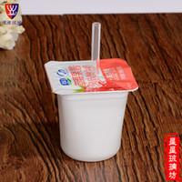 baby yogurt - x Baby Sefety Glass Straw x Brush Yogurt Box Glass Pipette Prick Packaging Short Pipette Environmental Health
