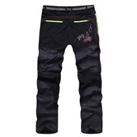 Wholesale 2016spring New fashion quick drying pants breathable quick drying elastic Travel active Cycling pants hiking Perspiration pants