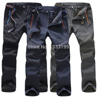 Wholesale Free Gift New Arrival Summer Thin Quick Dry Hiking Camping Climbing Fishing Pants Men Outdoor Sport Waterproof Trousers