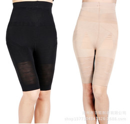 Wholesale sexy costumes Autumn new authentic D fat burning plastic legs and abdomen hip sculpting Nice one third of tights