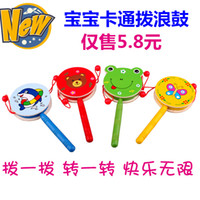 baby face music - Infant baby music bell cartoon wool multicolour double faced rattle toy