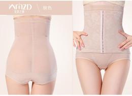 Wholesale women body shaper cheap slim underwear Women High Waist Tummy Control Body Shaper Briefs Slimming Pants high waist plus size