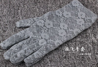 Wholesale pairs long and short Women s new sunscreen lace paragraph gloves women s summer lace sunscreen protection