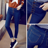 high waist jeans - Spring and summer four buckle high waist jeans woman skinny jeans womens thin Slim retro pants feet women jeans