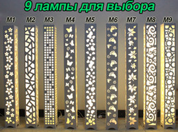 Wholesale RUSSIA ONLY M model for choice Led floor lamp Adjustable brightness vertical lamp fashion brief carved floor light