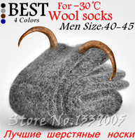 Wholesale Big size Super thick merino wool socks high quality classic business brand man socks sports men s socks winter pairs