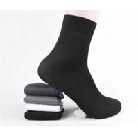 best bamboo socks - 5 pairs Best Quality Boys Man s Short Bamboo Fiber Socks Men s White Black Sock for New Year Christmas Gift CH143