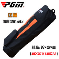 belt pulley types - Pgm air bag thickening type double layer aircraft package belt pulley golf ball bag