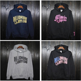 Wholesale 2015 new autumn winter brand Hoodie sweatshirt hip hop BILLIONAIRE BOYS CLUB BBC fashion men s sports fleece pullover element