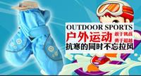 active insulation - Insulation Children s Gloves Thick warm outdoor sports gloves Children windproof and waterproof ski gloves