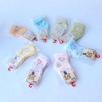 asian baby boys - Children Cute Cartoon Cotton Short Socks Cartoon Infant Baby Boy Girl Sock Kids Socks Random color Asian Size S M L
