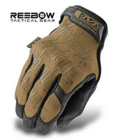 Wholesale military tactical gloves outdoor person seals full leather glove finger motorcycle riding a bicycle fitness work gloves