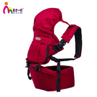 Wholesale The Bite Of A Genius Baby Sling Strap With Multi Functions Of Foreign Trade In The Winter And Summer Baby Hold Stool Cotton New