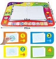 art mat board - Aqua Magic Doodle Mat Aqua doodle Water draw Mat For Children mat magic pens art toys drawing board set for kids education