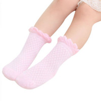Wholesale New Cute Baby Toddler Kids Girls Boys Lace Mesh Thin Soft Cotton Ankle Socks