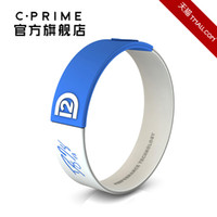 Wholesale Cprime bur for n hologram bracelet balancing sports strap general wristband white blue