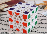 beginner puzzles - Magic Cube Gear Puzzle Educational Brain Teaser for Beginner Game
