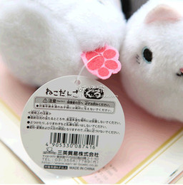 Wholesale Day single SAN ei bean paste cat kitten of round good feel sandbags Meow star one small place