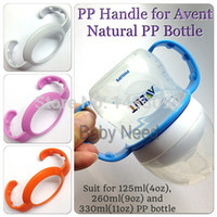avent natural bottles - Bottle handle grip handle for Avent Natural Series PP plastic bottle