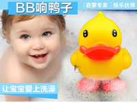 baby bath stand - new Bath stand yellow Duck Squeezed Ring Infant Swimming Toys BB sound Duck Baby Toy Gift