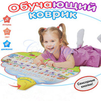 bebe sounds - New Baby Toys Kids Educational Electronic Toys juguetes bebe Learning Russian Toys cm Sounds Learning Blanket