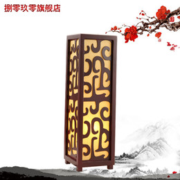 Wholesale Chinese style classical floor lamp table lamp sheepskin lamp antique wooden lighting