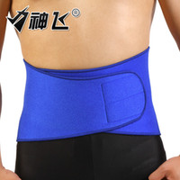 basketball lose weight - Waist training new corsets widened belt movement badminton basketball fitness fitness yoga to lose weight belly