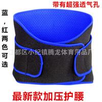 air pressure belts - Belt cinto new super air pressure Bodybuilding exercise lose weight belt