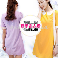 Wholesale Bouygues Korean version of the influx of new summer chiffon dress was thin yellow quality women s long skirt