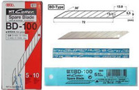bd design - Nt cutter blade bd small art design degree sculpture blade