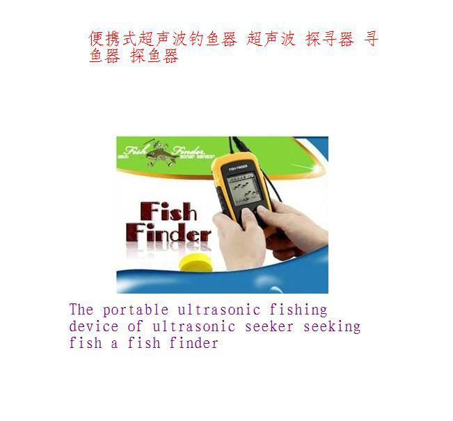 wholesale portable ultrasonic fish finder best helper for ice, Fish Finder