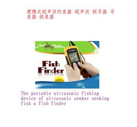 best fish finders - Portable ultrasonic fish finder best helper for ice fishing boat fish and river fish