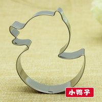 bake giant cookie - New Giant Rubber Duck shape special party biscuit baking cookie cutter cake metal mold P111